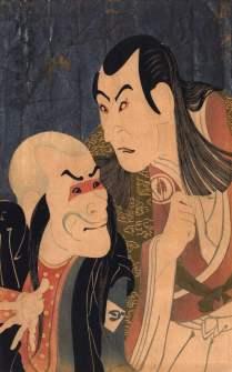 Tōshūsai Sharaku, Les acteurs de kabuki Bandō Zenji et Sawamura Yodogorō II (1794)
