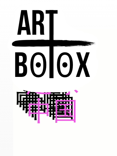 art-botox-logo